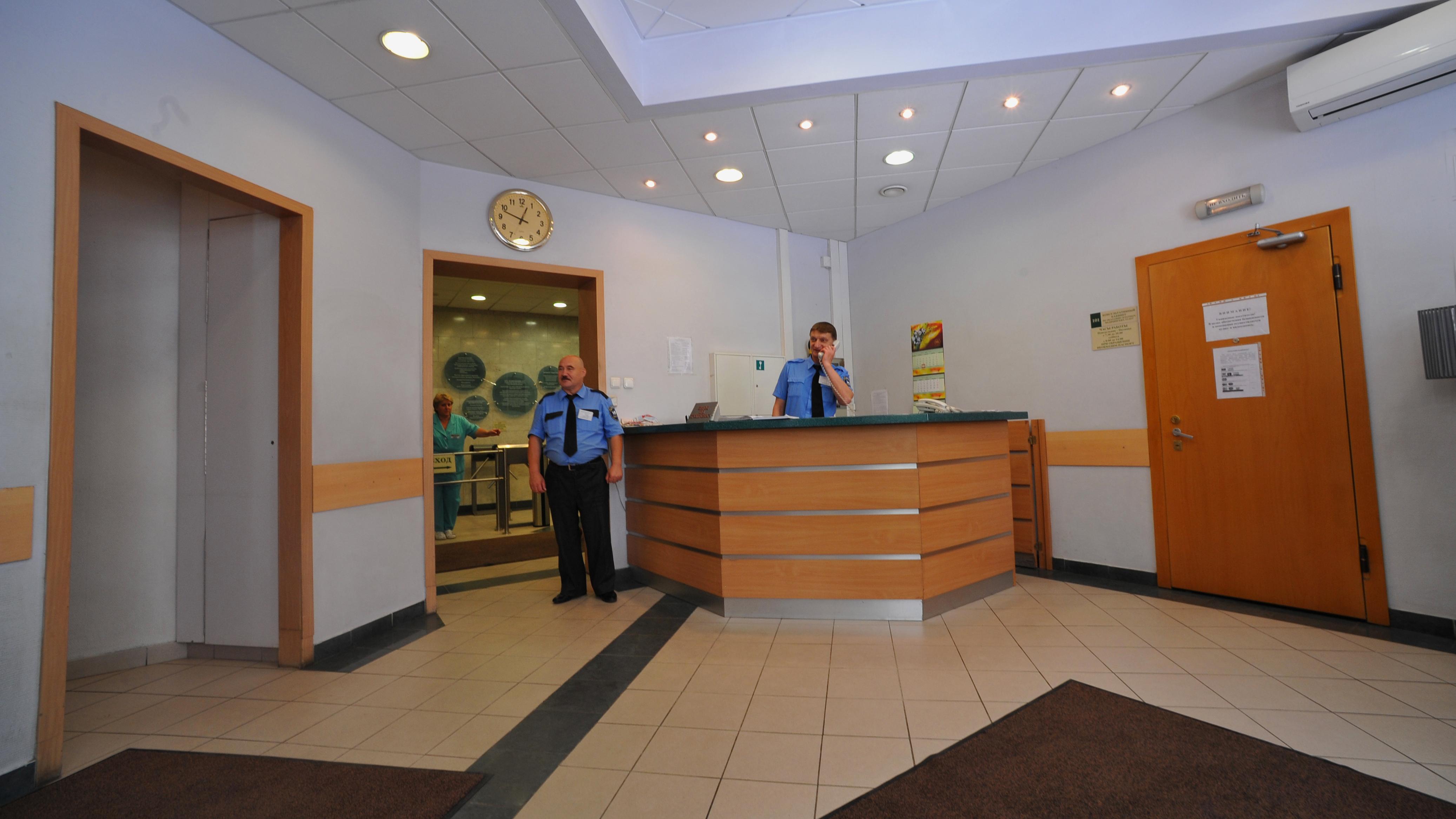 Охрана учреждения