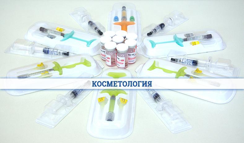 Дерматовенерологическое отделение с косметологическим кабинетом