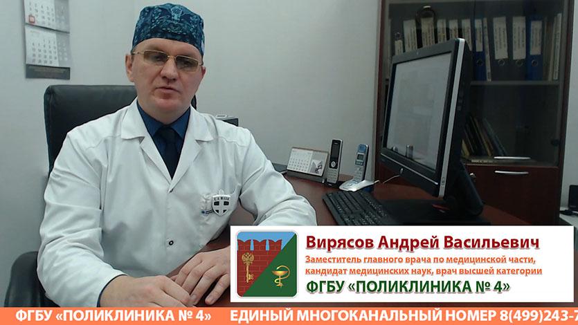 Рекомендации беременным женщинам в период коронавирусной инфекции